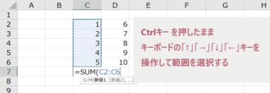 関数の引数記述の部分の直前まで入力した直後に範囲選択をする
