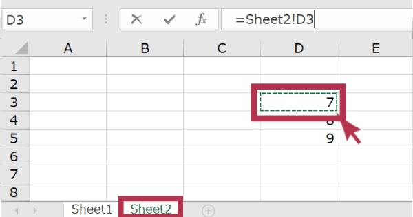 Sheet2のD3を選択クリック