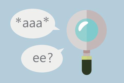 Excel(エクセル)関数でのワイルドカード「」「」の使い方:部分一致で指定する方法