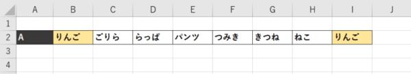 14_009_行データを削除する例